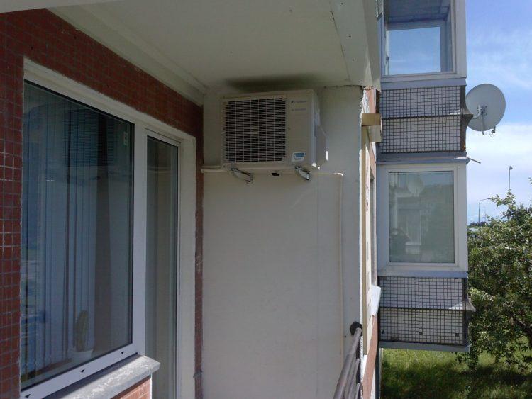 oro kondicionieriu montavimas Klaipedoje, Mogiliovas