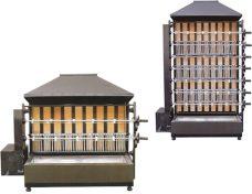 anglinis vistienos grilis 228x176 - Kiaulienos, vištienos, jautienos griliai